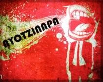 Imagen tomada de: revoluciontrespuntocero.com